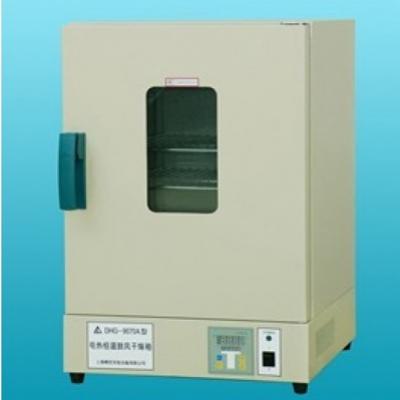 DHG-9140 电热恒温鼓风干燥箱(已停产)