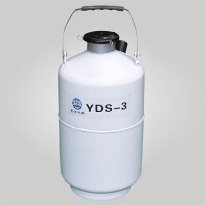 YDS-3 贮存式液氮容器