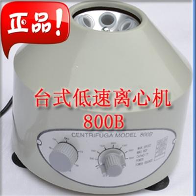 800B 台式电动离心机20ml×6