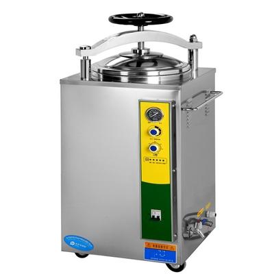 LS-75HJ 立式压力蒸汽灭菌器-已停产