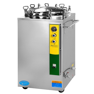 LS-75LJ 立式压力蒸汽灭菌器-已停产