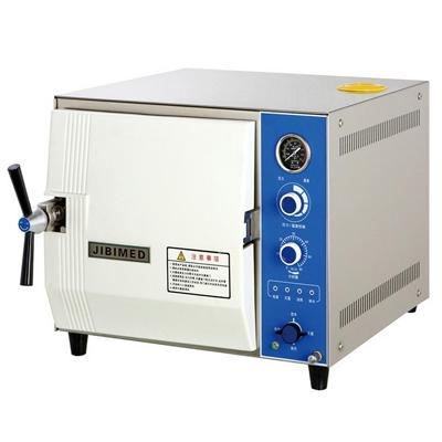 台式快速蒸汽压力灭菌器 TM-XA24J 医用牙科灭菌器 24L