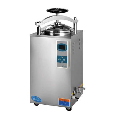 LS-75HD 立式压力蒸汽灭菌器(液晶显示自动型)